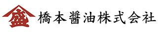 HASHIMOTO SHOYU.CO., LTD (하시모토 쇼유)