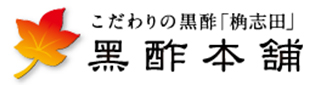 - FUKUYA KUROZU CO., LTD (가꾸이다 흑초)